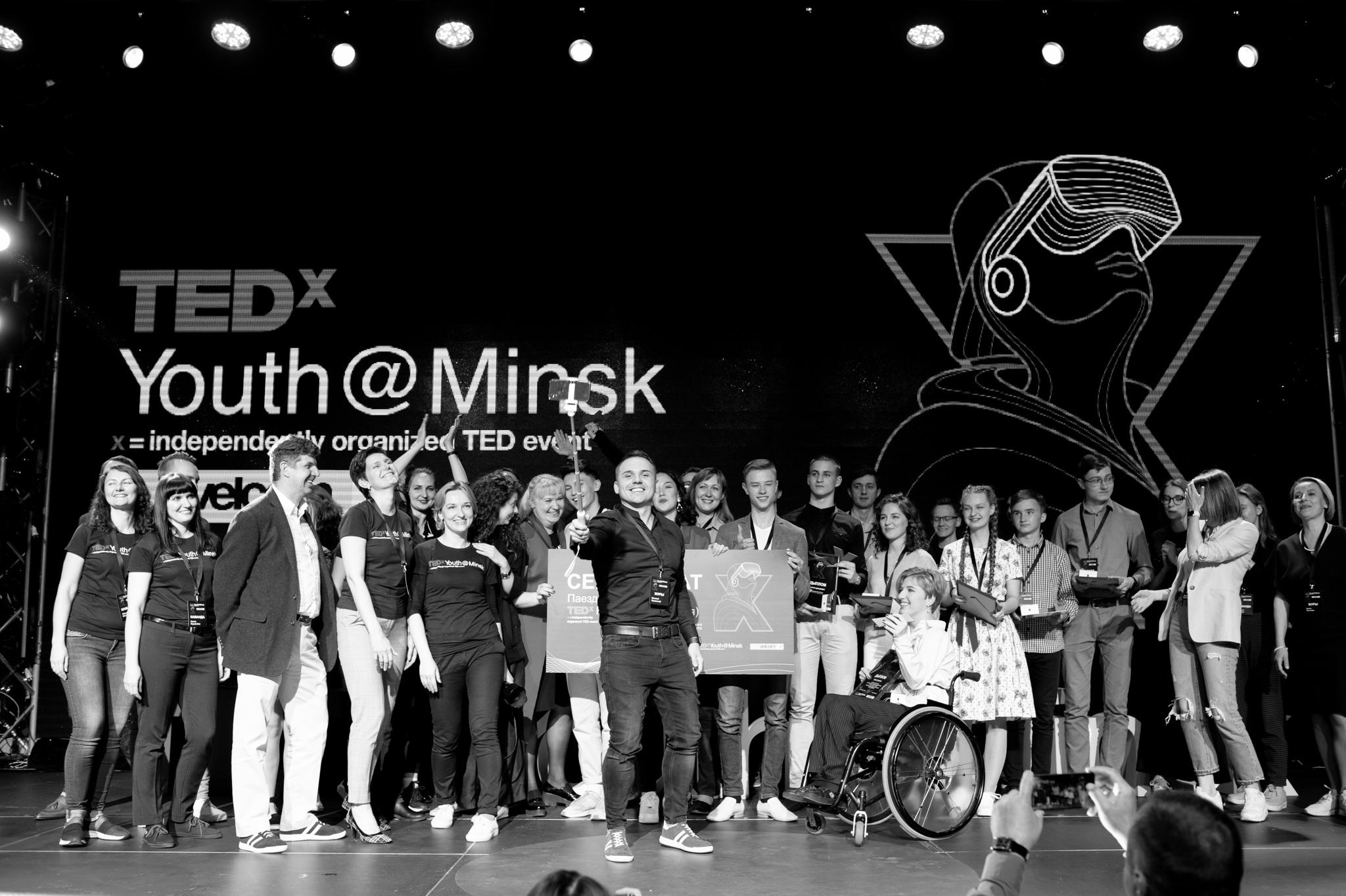 Социально-образовательный проект velcom YOUTH и конференция TEDxYouth@Minsk