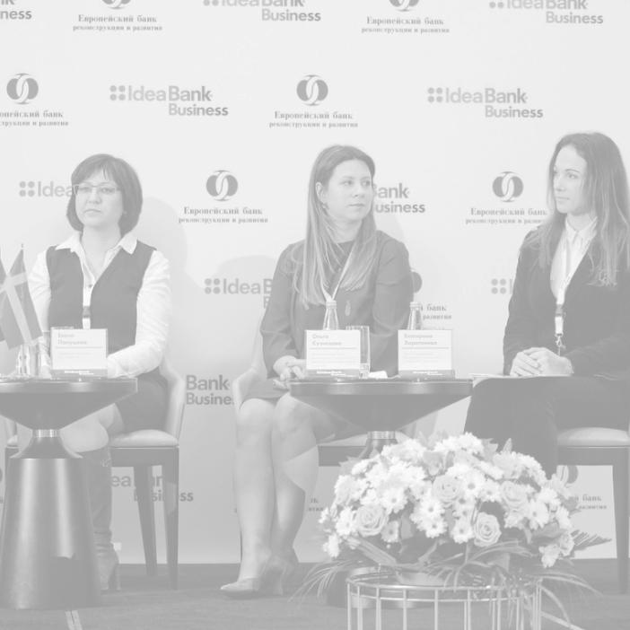 Пресс-конференция IdeaBank и ЕБРР в рамках программы «Женщины в бизнесе»